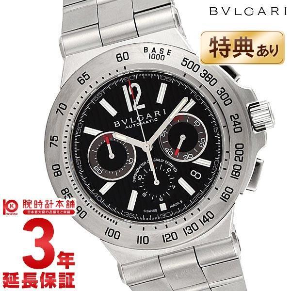 100%安い 【当店なら最大32%戻ってくる 腕時計!16日まで!】 BVLGARI ブルガリ ディアゴノ BVLGARI ディアゴノプロフェッショナル メンズ メンズ 腕時計 DP42BSSDCH, 神崎町:c9b56307 --- chizeng.com