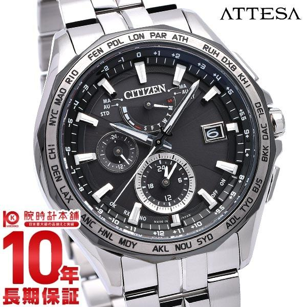 アテッサ シチズン ATTESA CITIZEN   メンズ 腕時計 AT9096-57E