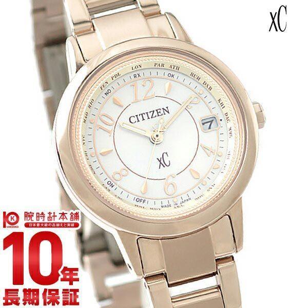 今年も話題の 【ゾロ目の日クーポン対象店】 CITIZEN クロスシー 腕時計 シチズン XC クロスシー CITIZEN レディース 腕時計 EC1144-51C, INTERIOR MARUDAI:87314540 --- airmodconsu.dominiotemporario.com
