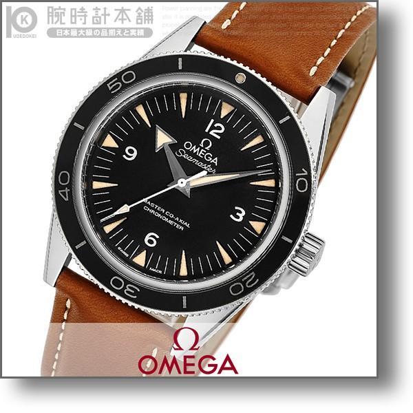 最安値 オメガ OMEGA シーマスター 300マスター メンズ OMEGA オメガ 腕時計 233.32.41.21.01.002 233.32.41.21.01.002, ハイガー産業:1ebced61 --- airmodconsu.dominiotemporario.com