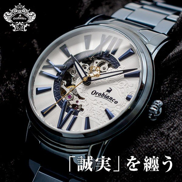 【お待たせしました!】オロビアンコ Orobianco 限定モデル OR-0011-PP1 [正規品] メンズ 腕時計 時計 スーツ ビジネス プレゼント【当日出荷】|10keiya