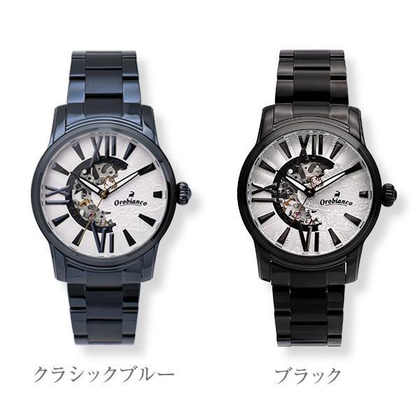 【お待たせしました!】オロビアンコ Orobianco 限定モデル OR-0011-PP1 [正規品] メンズ 腕時計 時計 スーツ ビジネス プレゼント【当日出荷】|10keiya|02