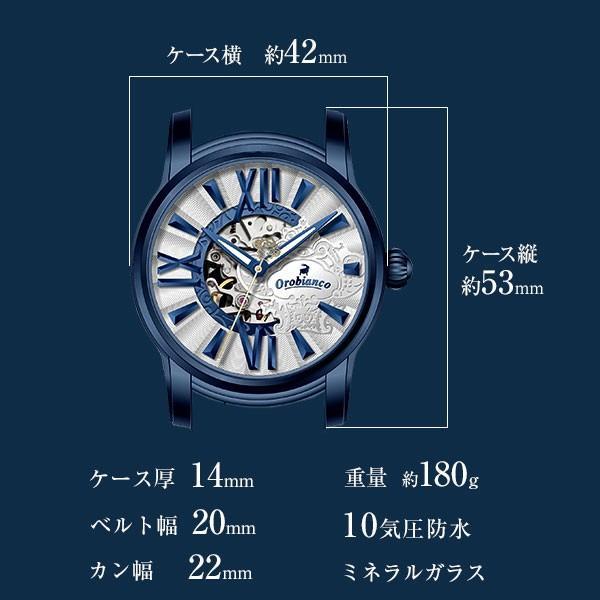 【お待たせしました!】オロビアンコ Orobianco 限定モデル OR-0011-PP1 [正規品] メンズ 腕時計 時計 スーツ ビジネス プレゼント【当日出荷】|10keiya|14