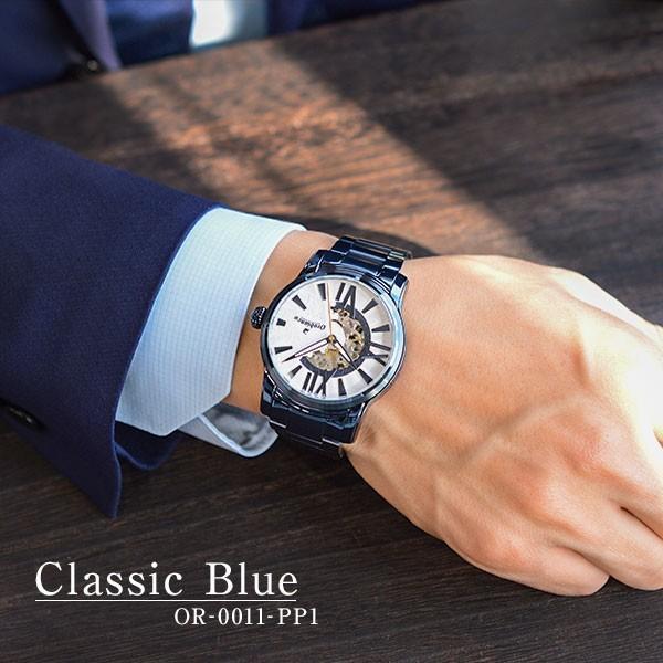 【お待たせしました!】オロビアンコ Orobianco 限定モデル OR-0011-PP1 [正規品] メンズ 腕時計 時計 スーツ ビジネス プレゼント【当日出荷】|10keiya|16