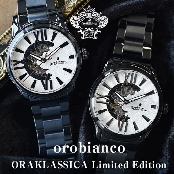 【お待たせしました!】オロビアンコ Orobianco 限定モデル OR-0011-PP1 [正規品] メンズ 腕時計 時計 スーツ ビジネス プレゼント【当日出荷】|10keiya|20