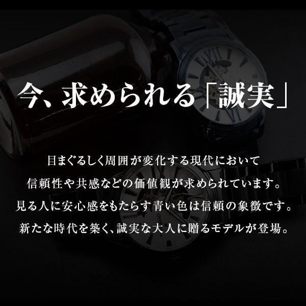 【お待たせしました!】オロビアンコ Orobianco 限定モデル OR-0011-PP1 [正規品] メンズ 腕時計 時計 スーツ ビジネス プレゼント【当日出荷】|10keiya|03