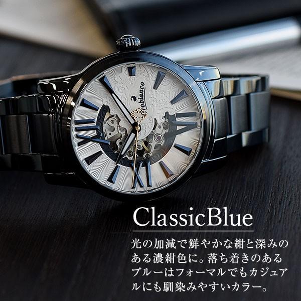 【お待たせしました!】オロビアンコ Orobianco 限定モデル OR-0011-PP1 [正規品] メンズ 腕時計 時計 スーツ ビジネス プレゼント【当日出荷】|10keiya|06