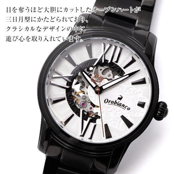 【お待たせしました!】オロビアンコ Orobianco 限定モデル OR-0011-PP1 [正規品] メンズ 腕時計 時計 スーツ ビジネス プレゼント【当日出荷】|10keiya|08