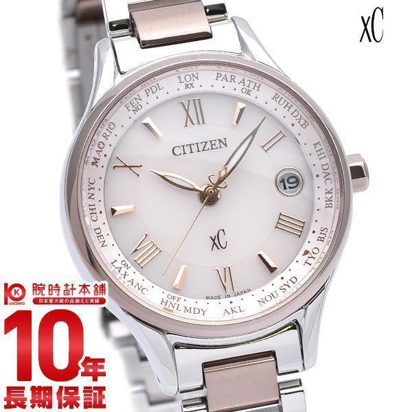 クロスシー シチズン XC CITIZEN レディース 腕時計 EC1165-51W