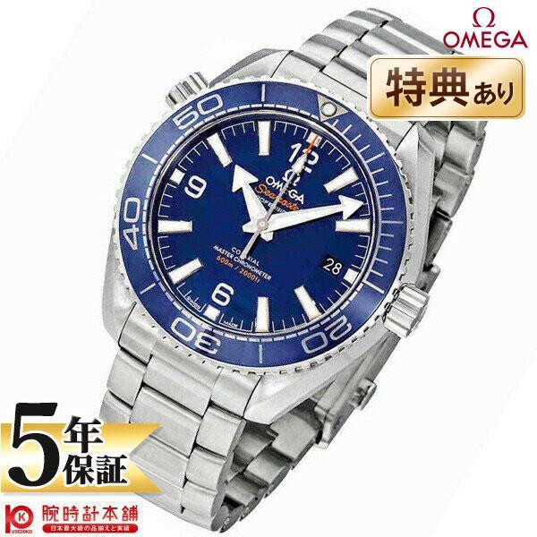 【GINGER掲載商品】 オメガ シーマスター OMEGA プラネットオーシャン メンズ 腕時計 215.30.40.20.03.001, 美容材料 2ccf1b3b