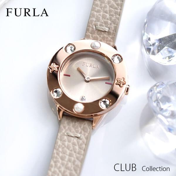 豪奢な 【ゾロ目の日クーポン対象店】 フルラ FURLA レディース 腕時計 R4251109530, 乙訓郡 fd1205bf