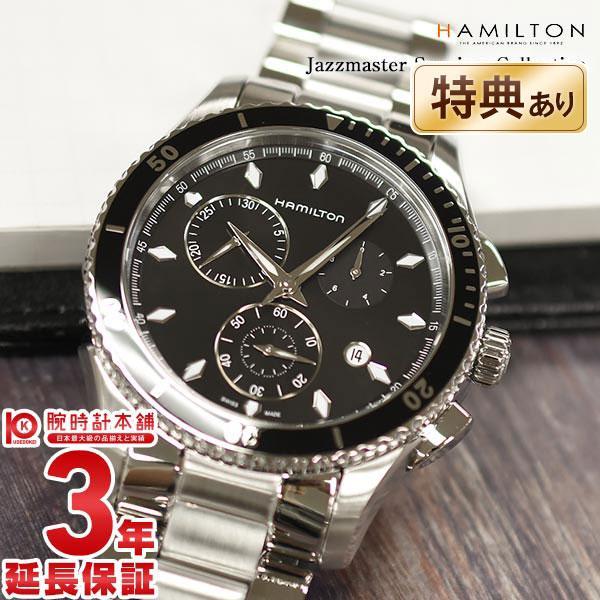 ハミルトン ジャズマスター HAMILTON  シービュー クロノグラフ  メンズ 腕時計 H37512131