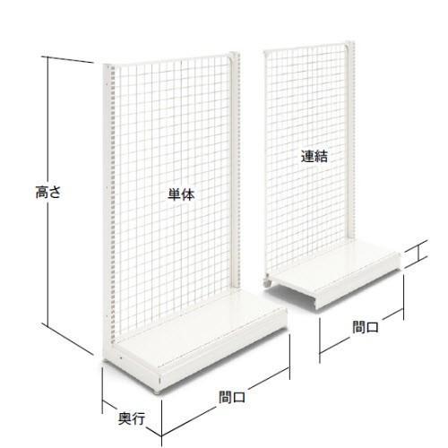 片面ネット(W93×D47×H180)単体 中日販売 システム什器 ゴンドラ