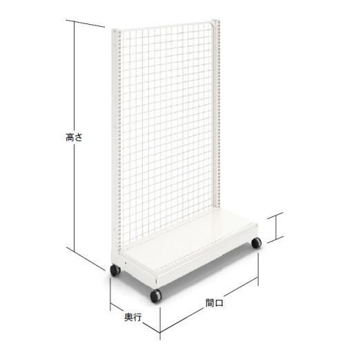 片面ネットK(W93×D47×H127)単体 中日販売 システム什器 ゴンドラ