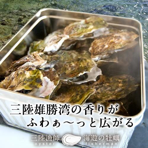 カンカン 焼き 牡蠣 牡蠣のカンカン焼きを取り寄せて一人で食った。|horiken|note