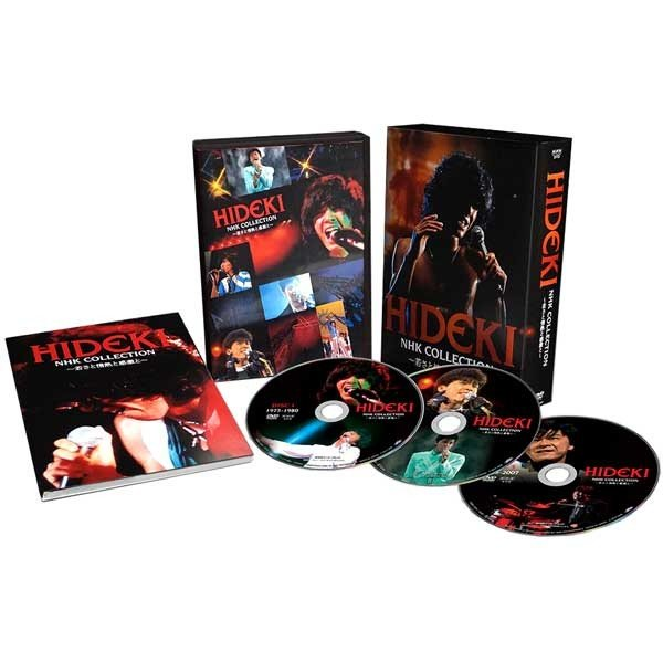 HIDEKI NHK Collection 西城秀樹·若さと情熱と感激と· DVD3枚組 DQBX-1225 通販限定