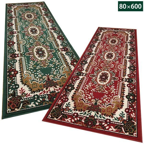 ベルギー製ウィルトン織 廊下敷カーペット スミルナ メダリオンデザイン 80×600cm 5402
