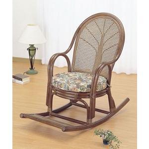 籐の座椅子 籐の座椅子 籐椅子ロッキングチェア IMS338B 家具インテリアチェア座椅子木製ハイバック 今枝商店 籐