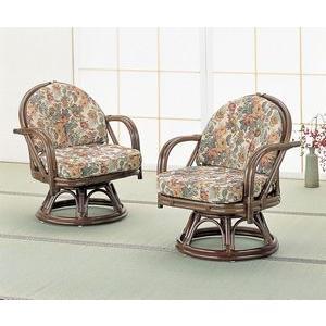 籐の座椅子 籐椅子回転座いす座椅子 ハイタイプ2脚組 IMTK77set籐家具籐の座椅子 籐椅子木製 今枝商店 今枝商店 籐