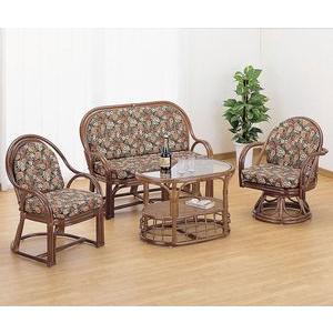 籐リビング回転&固定タイプ4点セット IMY1000ABCset籐家具籐の座椅子 籐椅子木製 今枝商店 籐