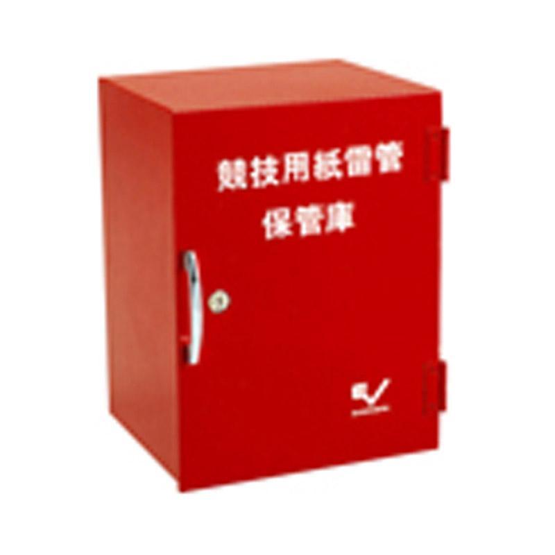 エバニュー 紙雷管保管庫 EGA221( ランニング グッズ アクセサリー 器具 備品 )