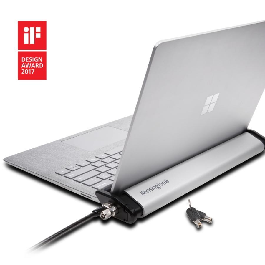Laptop Locking Station 2.0 K64453JP|123mk