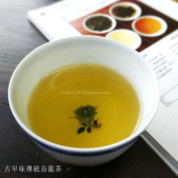 古早味烏龍茶 四季春  100g|138fukujyuen