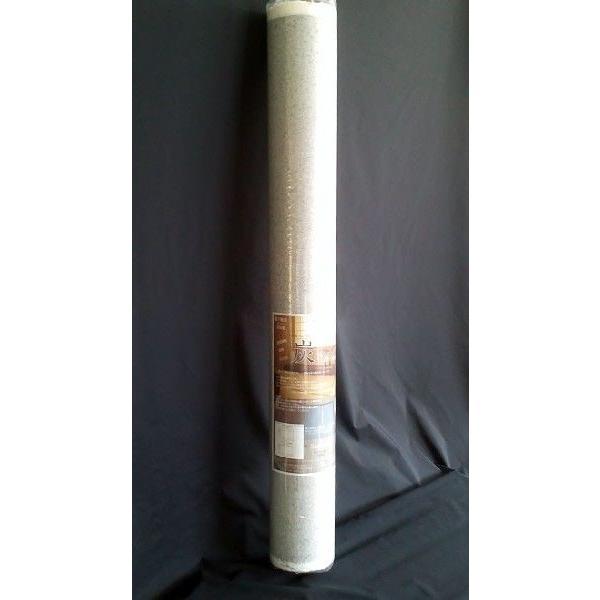 畳下敷用杉炭紙 6畳用 炭シート|1450|05