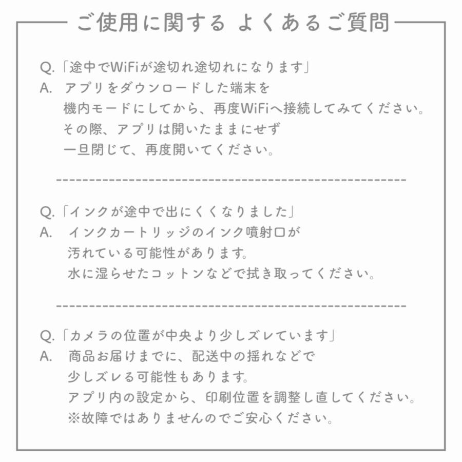 送料無料  AutoNail Rabbit (オートネイルラビット)&導入キットセット ネイルプリンター|1771rabbit|07