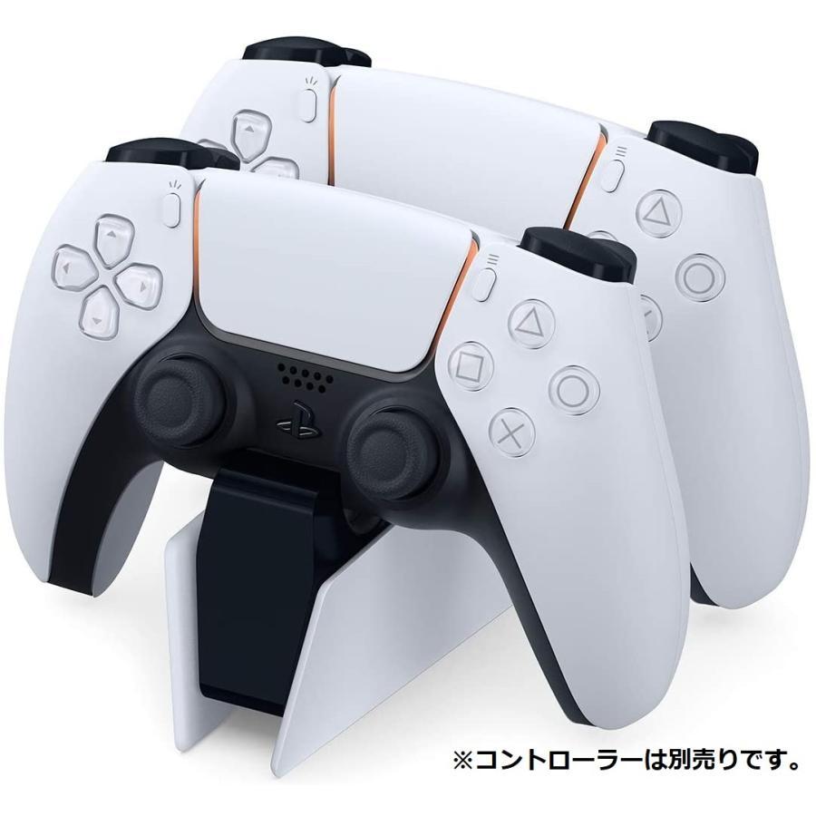 PS5 DualSense 充電スタンド(デュアルセンス充電スタンド)(ネコポス便不可)(2020年11月12日発売)【新品】|1932|03