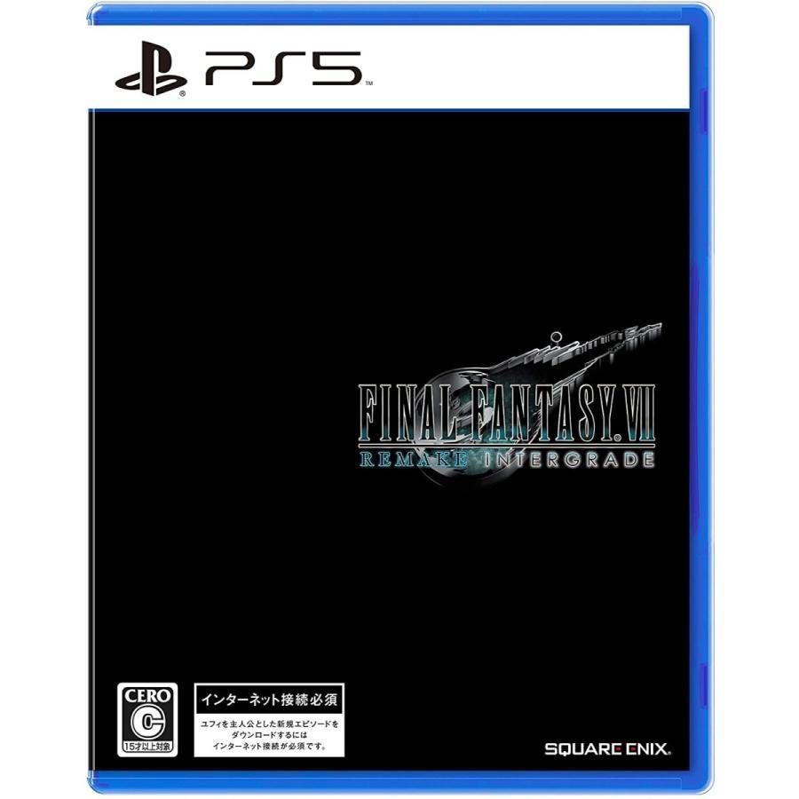 PS5 ファイナルファンタジーVIIリメイク 格安SALEスタート インターグレード ユフィの新規エピソードダウンロードにはネット接続必須 2021年6月10日発売 価格交渉OK送料無料 新品
