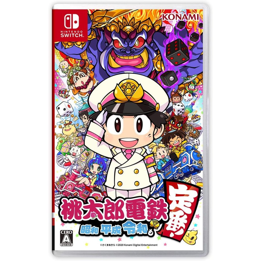 Switch 桃太郎電鉄〜昭和 ついに入荷 平成 令和も定番 2020年11月19日発売 新品 〜 買い物
