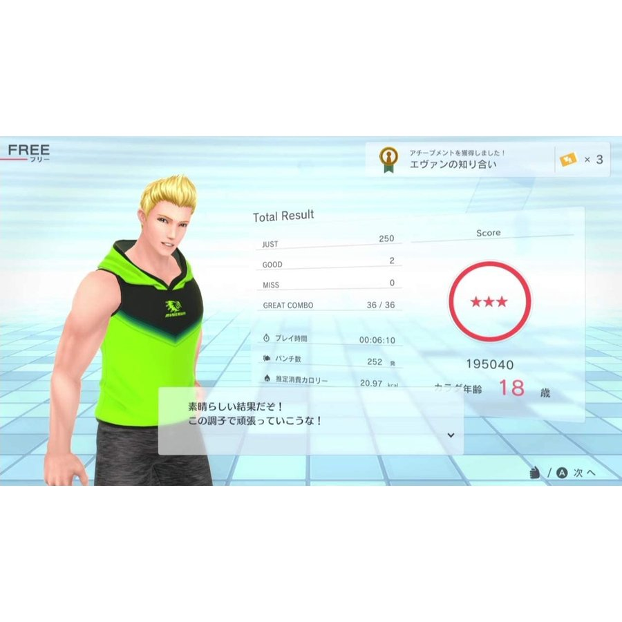 Switch Fit Boxing2(フィットボクシング2)(2020年12月3日発売)【新品】|1932|05