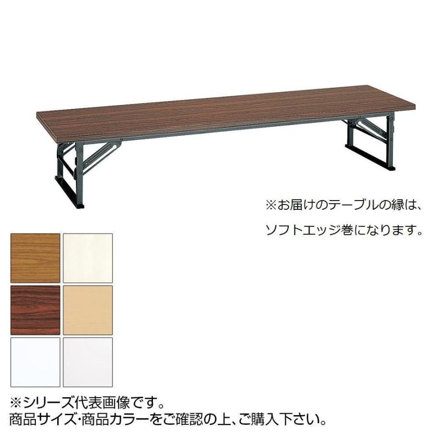 (同梱・代引き不可)トーカイスクリーン 折り畳み座卓テーブル ソフトエッジ巻 平板付 ST-156SH