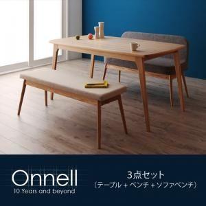 ダイニングセット 3点セット(テーブル+ベンチ+ソファベンチ)〔Onnell〕ベンチカラー:グレー ソファベンチカラー:ベージュ 天然木北欧スタイル...〔代引不可〕