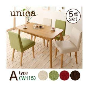 ダイニングセット 5点セット〔A〕(テーブル幅115+カバーリングチェア×4)〔unica〕〔テーブル〕ブラウン 〔チェア2脚〕アイボリー×〔チェア2脚...〔代引不可〕