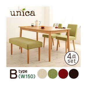 ダイニングセット 4点セット〔B〕(テーブル幅150+カバーリングベンチ+チェア×2)〔unica〕〔テーブル〕ブラウン 〔ベンチ〕アイボリー 〔チェア...〔代引不可〕