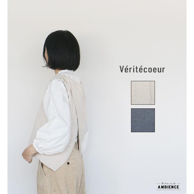 超安い品質 Veritecoeur ヴェリテクール VC-1818 コットンウールベスト レディース 2018AW グレー キナリ 毛 綿 送料無料, 石川県 cd1aec70
