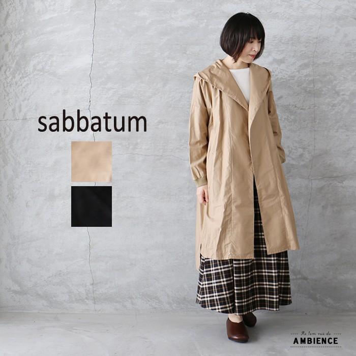 激安超安値 sabbatum サバタム フーディーコー 2019AW 日本製 ベージュ ブラック 送料無料, オクツチョウ 4bd9c688