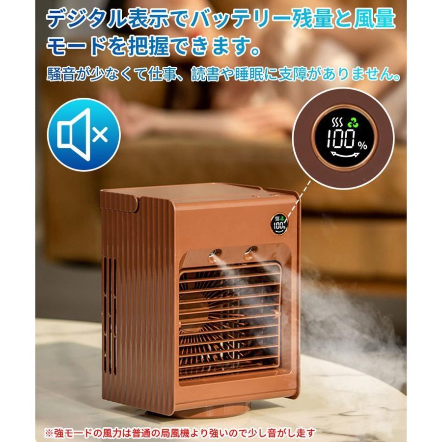 1年保証 冷風扇 充電式 扇風機 首振り ミニ冷風機 小型 卓上冷風機 加湿器 コンパクト 静音 ミニクーラー 夏 3段階風量調節 角度調整可能 熱中症対策 LEDライト 1kselect-y1 13