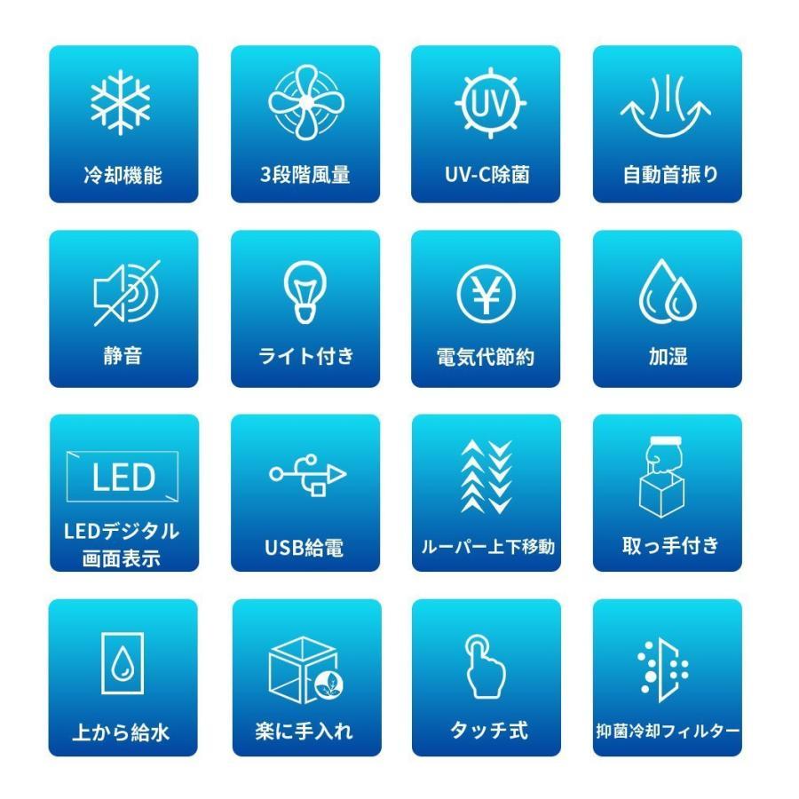 1年保証 冷風扇 充電式 扇風機 首振り ミニ冷風機 小型 卓上冷風機 加湿器 コンパクト 静音 ミニクーラー 夏 3段階風量調節 角度調整可能 熱中症対策 LEDライト 1kselect-y1 03