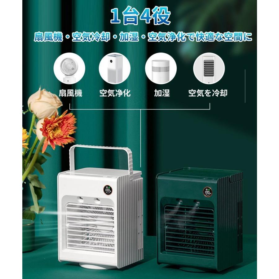 1年保証 冷風扇 充電式 扇風機 首振り ミニ冷風機 小型 卓上冷風機 加湿器 コンパクト 静音 ミニクーラー 夏 3段階風量調節 角度調整可能 熱中症対策 LEDライト 1kselect-y1 04