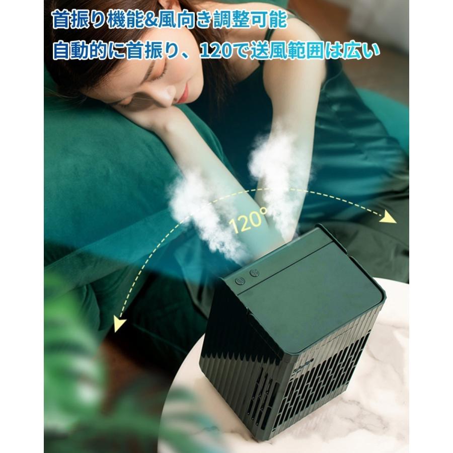 1年保証 冷風扇 充電式 扇風機 首振り ミニ冷風機 小型 卓上冷風機 加湿器 コンパクト 静音 ミニクーラー 夏 3段階風量調節 角度調整可能 熱中症対策 LEDライト 1kselect-y1 06