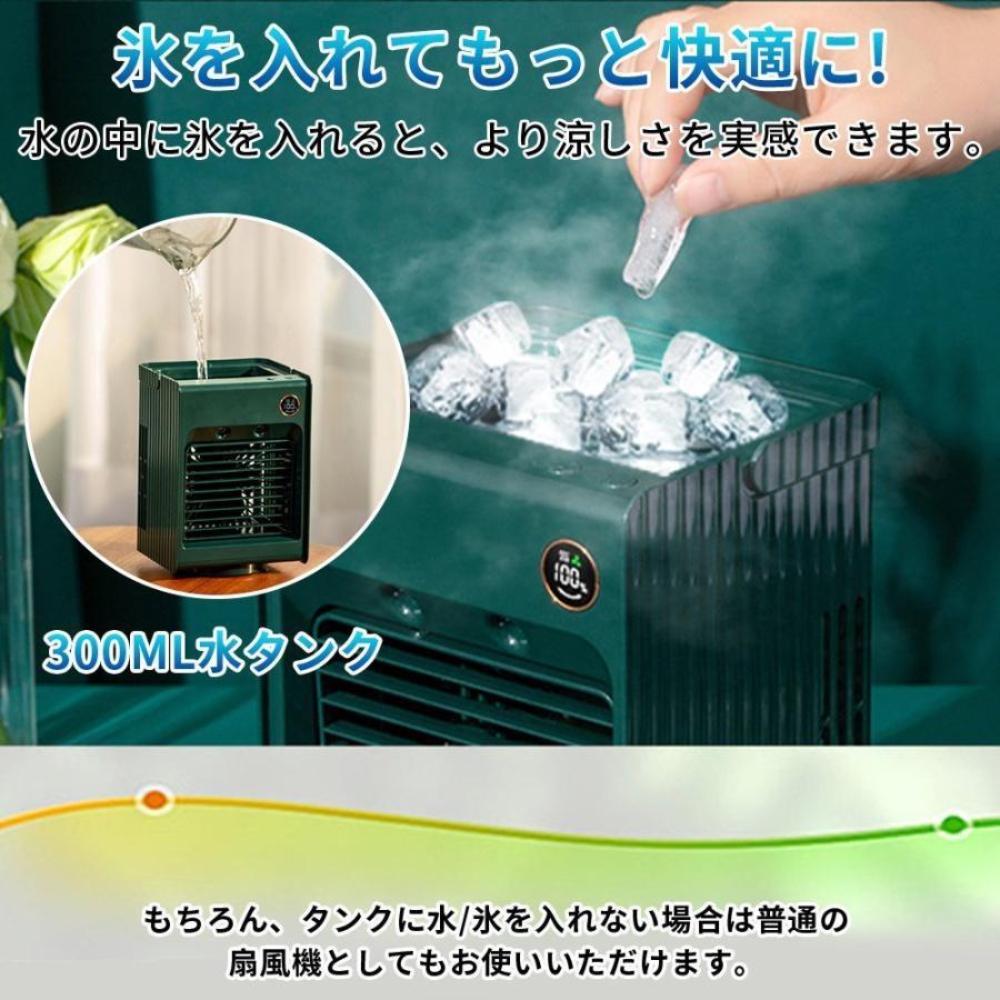 1年保証 冷風扇 充電式 扇風機 首振り ミニ冷風機 小型 卓上冷風機 加湿器 コンパクト 静音 ミニクーラー 夏 3段階風量調節 角度調整可能 熱中症対策 LEDライト 1kselect-y1 08