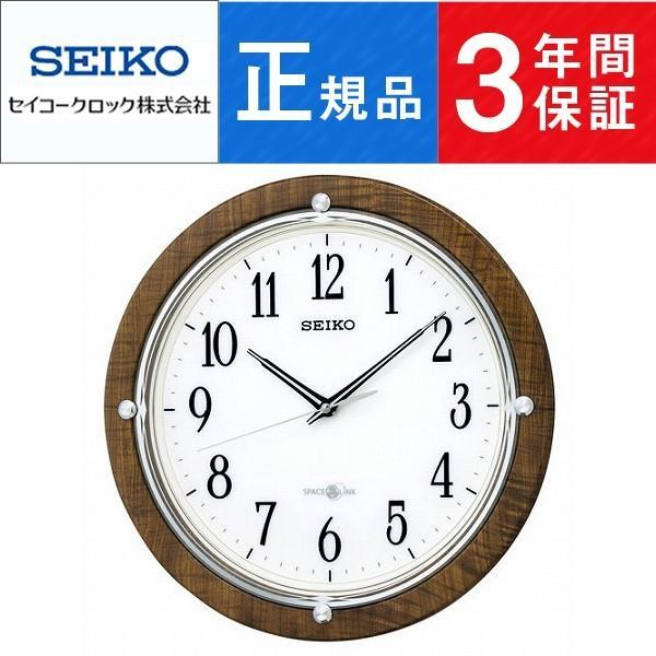 SEIKO CLOCK セイコー クロック スペースリンク GP212B|1more