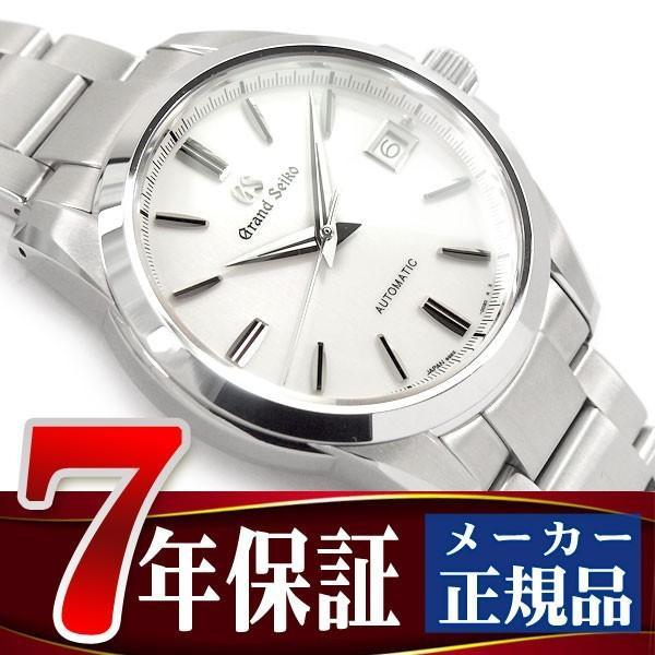 低価格の GRAND 腕時計 SEIKO グランドセイコー メカニカル 手巻き付き メンズ 腕時計 ホワイトダイアル メカニカル ステンレスベルト メンズ SBGR255, 大人のハワイアン雑貨 ノエオハナ:06e754e0 --- airmodconsu.dominiotemporario.com