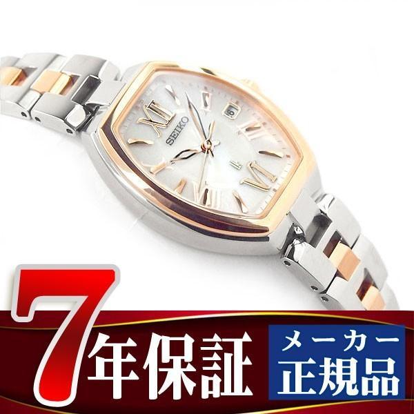 宅配便配送 SEIKO LUKIA セイコー ルキア Lady Tpnneau レディー・トノー ソーラー 電波 レディース 腕時計 コンフォテックスチタン SSQW028, やるCAN cc7fb82c