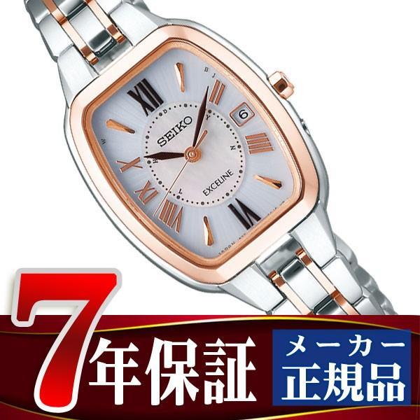肌触りがいい SEIKO EXCELINE セイコー エクセリーヌ 電波 ソーラー 電波時計 腕時計 レディース チタン SWCW136, クイックニットサービス a976c702
