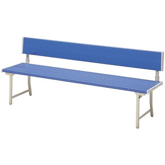 折り畳みカラーベンチ(背付) A-FB-2B(BL) コートベンチ スポーツベンチ[A0105221]