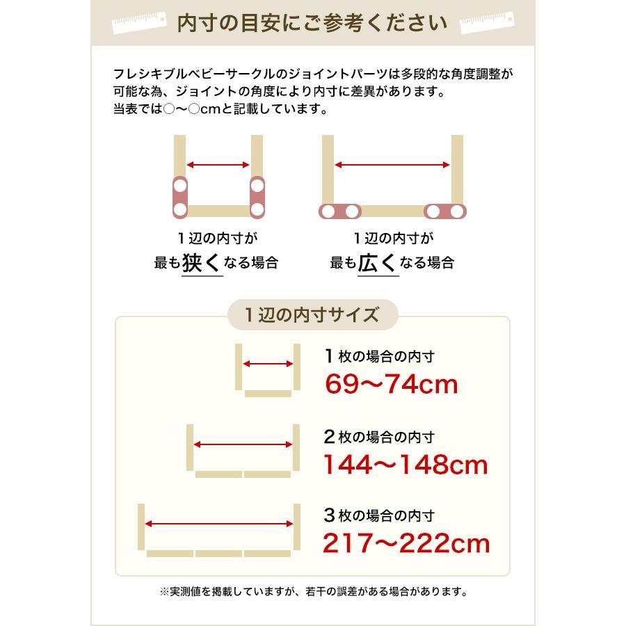 名入れサービスあり フレキシブル折りたたみベビーサークル 8枚パネル KBC-08 セーフィティグッズ Kidzoo(キッズーシリーズ)|1st-kagu|15